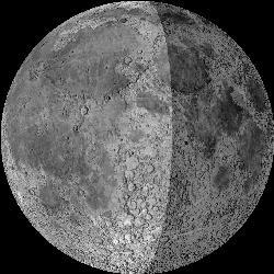 Вигляд Місяця з Землі на сьогоднішній день