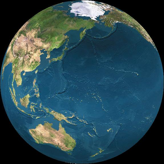 Vista actual de la tierra desde el sol